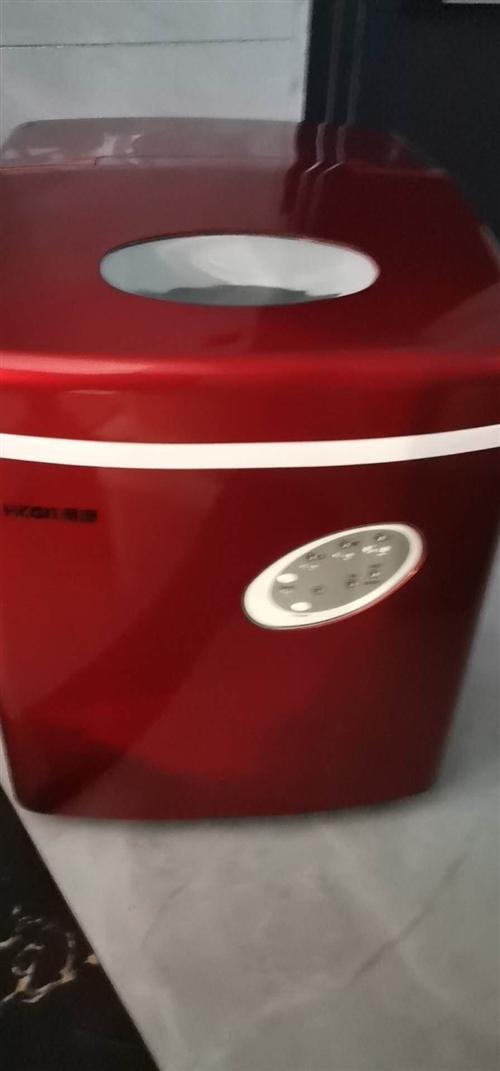 惠康家用制冰机,五折秒售。几乎**。