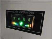 九成新凈水機,原價1200買了1 年基本沒用,同城送貨,插電接上水即可使用簡單方便。