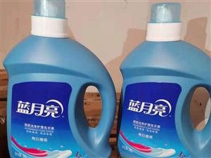 批发品牌洗衣液