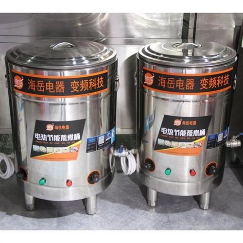 出售两个卤煮桶九成新现低价出售、