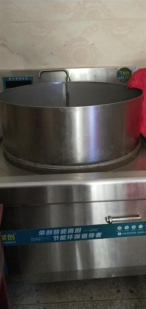 电磁炉灶(一个大的一个小的)特别方便