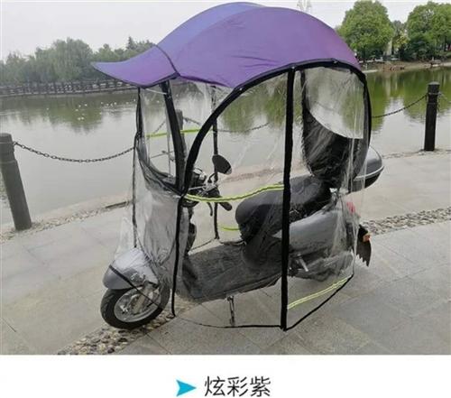 新款電動車擋雨棚篷摩托車雨傘電瓶車遮陽傘擋雨棚雙層布料,新購買,沒有怎么使用。100元購買,50元賣...