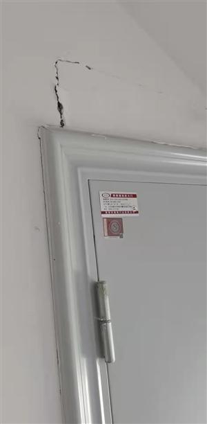 招远御金都二期楼房质量问题