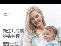 纽贝乐婴儿背带腰凳夏季透气宝宝新生儿背带横抱式儿童多功能小孩抱娃神器 清新蓝-升级轻便款 均码