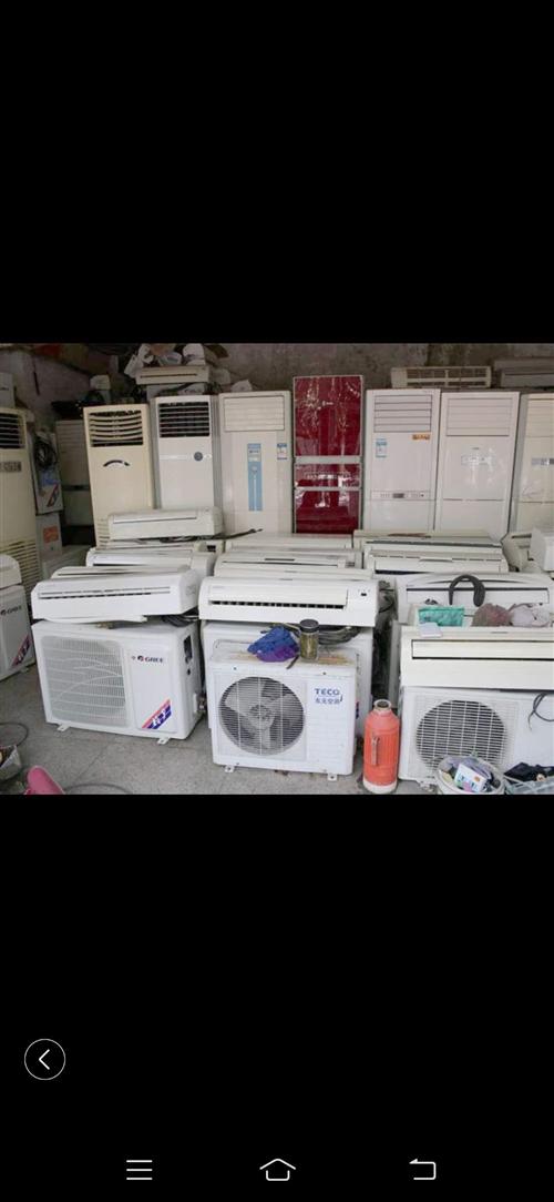 高價收購舊空調和報廢空調,掛機,柜機,等等,可以上門收,拆聯系電話13675736412
