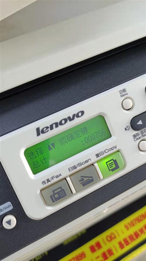 九点九成新四合一激光复印机,打印复印传真扫描,只用了几百张,带输稿器。复速度快,成本低。新机2500...