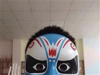珍藏版面具