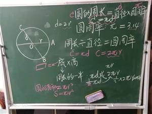 小学数学及幼小衔接