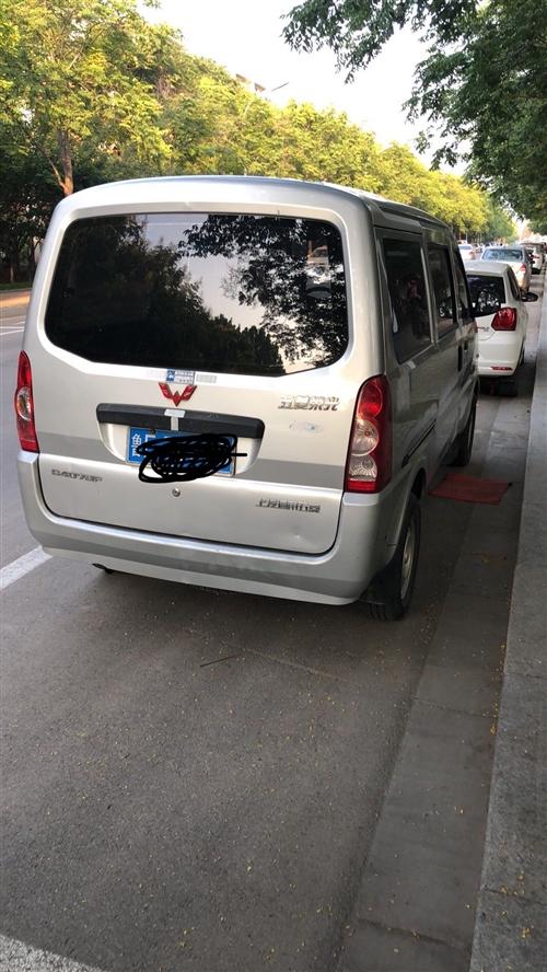 2011款五菱荣光个人一手车,新换轮胎做过保养