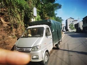 长安单排小货车
