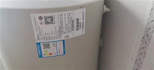 低价出售一台热水器两张床,不锈钢的都是一米五的上下铺九成新,九成新热水器用了一个月。 实木床上下铺...