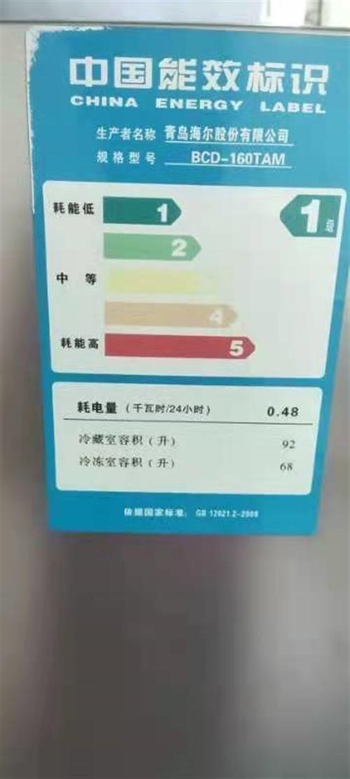 出售海尔一节能效双开门8成新冰箱,超省电的冰箱,成色如图,因本人搬家出售只卖450,一两天内能拿走的...