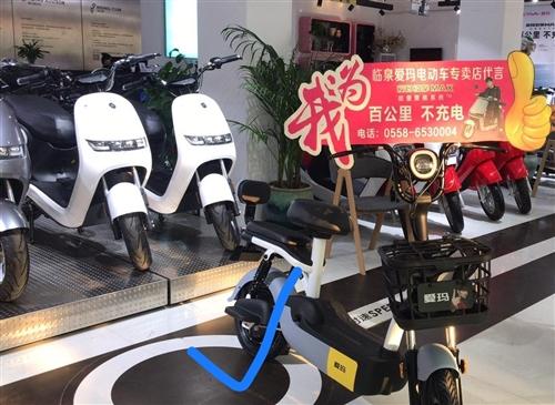 爱玛电瓶车,今年8月底,实体店买2100元,给小孩上学骑,结果小孩住校用不着,买时骑回来的,就没再骑...