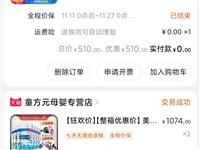 美赞臣铂睿3段,罐装850g,老款的,买多了5罐,2022.1.28到期,还有4个多月到期,100/...