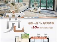 宝丰碧桂园3室 2厅 2卫62万元