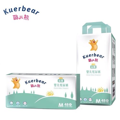 酷儿熊纸尿裤尿不湿,8月30号买来的两包xxl号,每包40片,刚买来宝宝就把尿不湿戒掉了,现在便宜出...