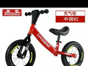 凤凰平衡车儿童无脚踏滑行滑步车2-3-7岁12寸14寸小孩宝宝自行车,9.9新买了没怎么骑,给孩子...