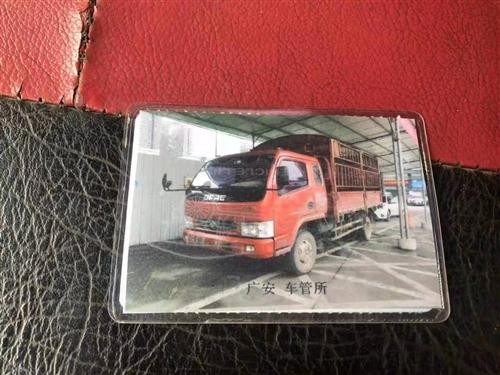 出手一辆东风多利卡,轻卡车,4100中冷增压发动机,高栏货箱3米8宽2米1,2012年3月上户,还有...