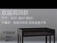 雙層促銷貨架,150買的,用過兩次,基本**,半價出,70元,九龍公館自提