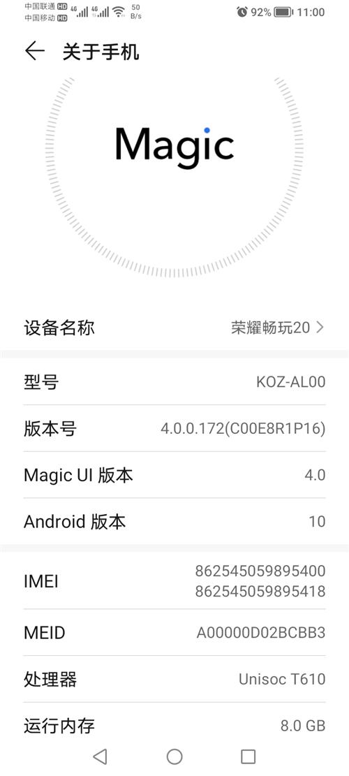 新手机,荣耀畅玩20.发票手续齐全,需要的联系,用了一个月