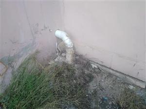 私接污水管