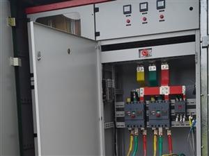 专业维修水电,家电