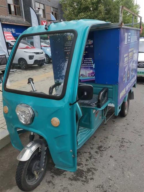 新鸽电动三轮车九成新,有两个是一米四的车廂。一个是一米二的车厢。