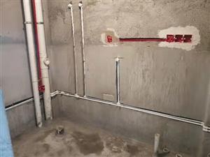 玉门家装水电改造安装维修