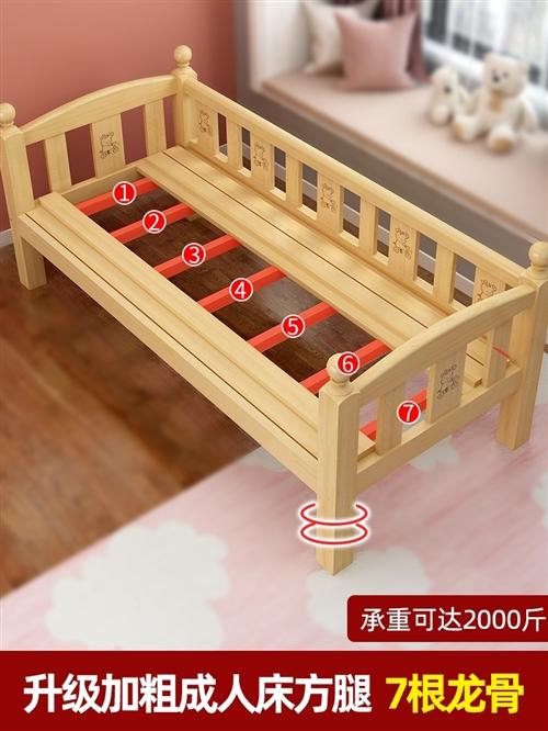 二手宝宝床 新生儿婴儿床 三边围栏 整床可拆卸 实木无油漆 可承重200斤 尺寸120×60×40低...