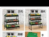 水果架蔬菜架 超市货架  原价一千多买的,只用了不到半个月撤店,几乎**500元一共八组架子带筐篮!...