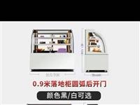 风冷展示柜,九成新,可以除雾也可以制冷,需要的联系