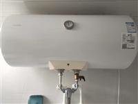 八成新50升電熱水器才使用一年。