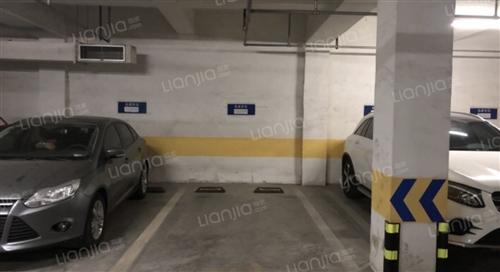 亞威地下車位超低價出售!因家里有急事,買入手時的價位出售,無中介,有意向可以直接打電話。7號樓旁邊(...