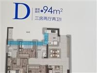 阳光城丽景湾6期3室 1厅 1卫95万元