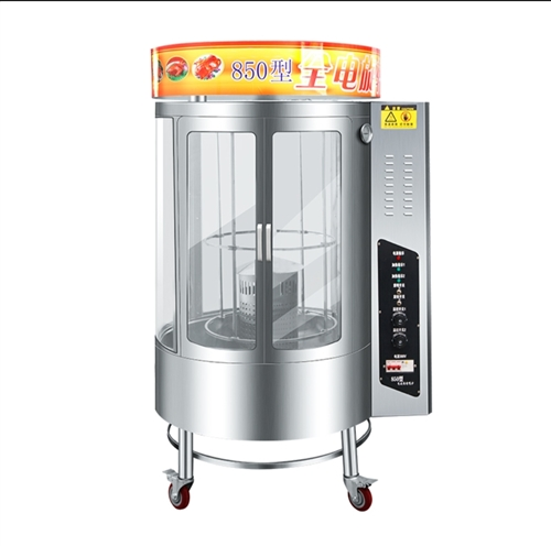 急用!收电烤炉一个,要碳火煤气两用的,联系电话:15105083211(微信同号)