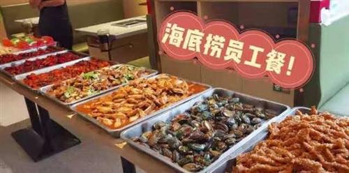 简阳市海捞餐饮管理有限公司