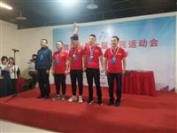 祝贺!潢川县象棋协会获信阳市第六届全运会象棋比赛团队和个人双冠军!