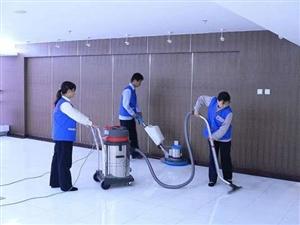 《康利》家政保洁服务有限公司