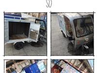 出售带箱电动三轮车,全车新轮胎+钢圈,带电瓶,已改高低变速,适合快递(送货或自用)