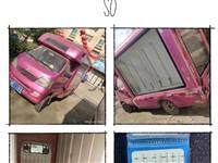 长安单排货车(合法广告宣传车一辆),送货广告两不误11月审车,年限至2041年