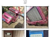 出售 ①带箱电动三轮车,全车新轮胎+钢圈,带电瓶,已改高低变速,适合快递(送货或自用)再售1辆自留...