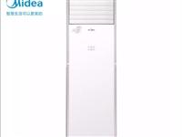 现有美的八成新3p空调一台,低价处理,有需要联系