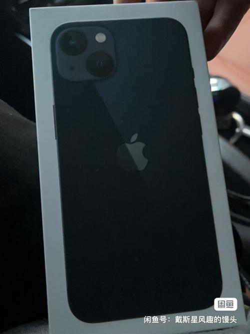 iphone 13. 购于韩城iphone专卖店 原美好超市门口专卖店 6700购买   10月5日...