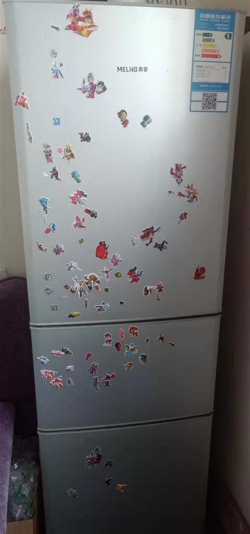 美菱三开门冰箱,使用了2年零8个月