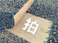 临泉义乌商贸城旁又有新规划,要建……