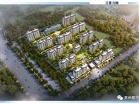 青州市商品房建设规划许可、预售信息公示