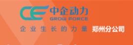 郑州网站建设【郑州网站制作】– 中企动力
